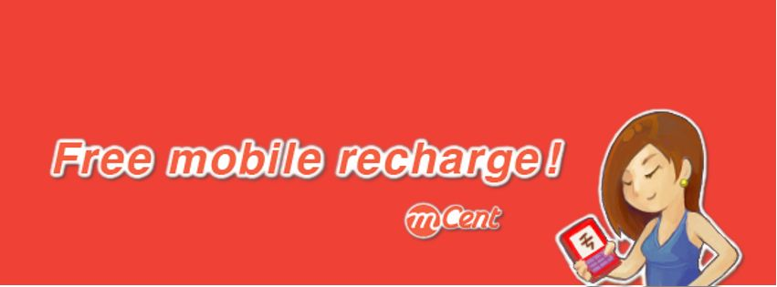 mcent-free-recharge-compressed