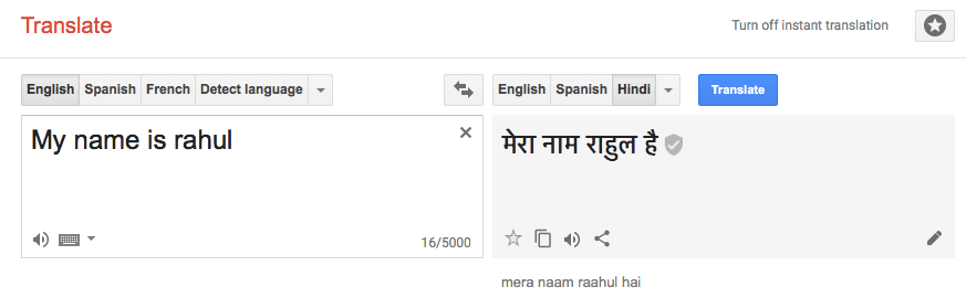 Using Google Translator To Translate From English To Hindi